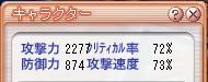 e0009325_3204020.jpg