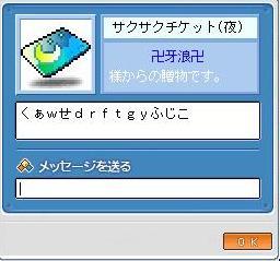 e0028825_23314627.jpg