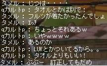 f0102630_22224651.jpg