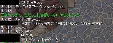 f0073837_23512926.jpg
