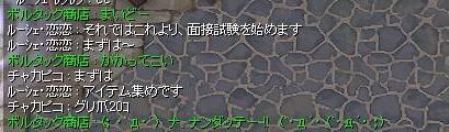 f0073837_2359232.jpg