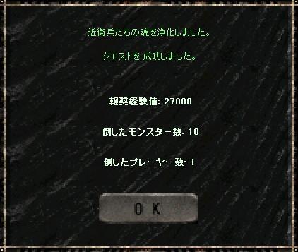 a0075647_8423412.jpg