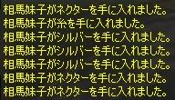 a0030061_18271317.jpg