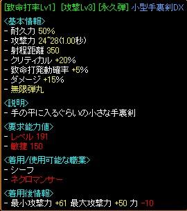 c0075363_18574888.jpg