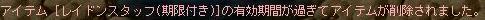 d0015775_17585374.jpg