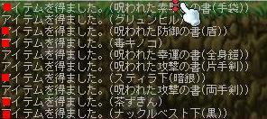 f0103681_033737.jpg