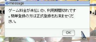 d0079588_19155093.jpg