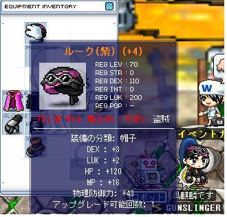 c0082593_9113073.jpg