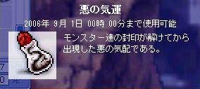 f0070197_22552024.jpg