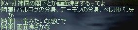 c0045001_21415811.jpg