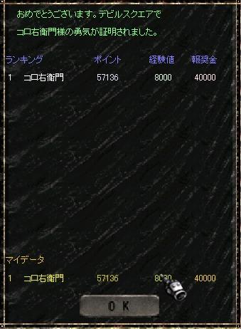 d0077013_16245777.jpg