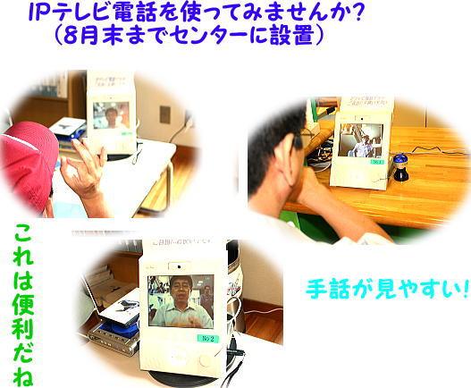 d0070316_18153578.jpg