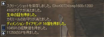 b0056117_8173974.jpg