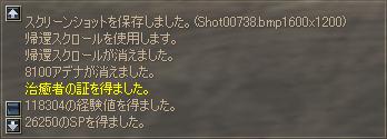 b0056117_824966.jpg