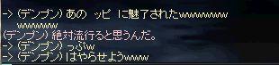 f0027317_123359.jpg