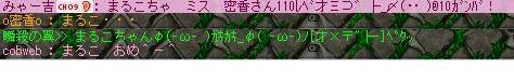 d0021620_8341295.jpg