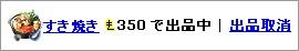 f0065721_22183442.jpg