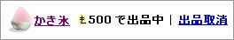 f0065721_22371023.jpg
