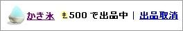 f0065721_22372035.jpg