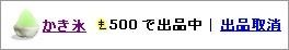 f0065721_2237299.jpg