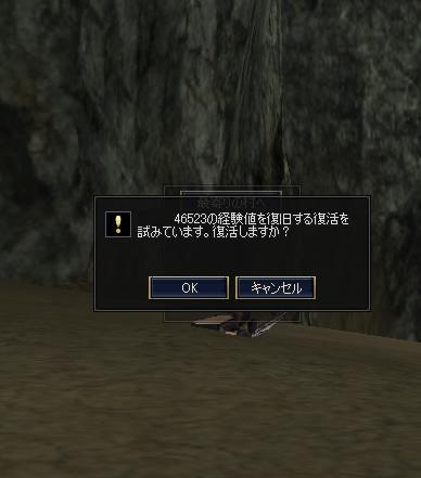 f0034124_082285.jpg