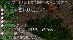 e0004726_1037427.jpg