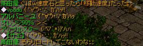 e0004726_10513724.jpg