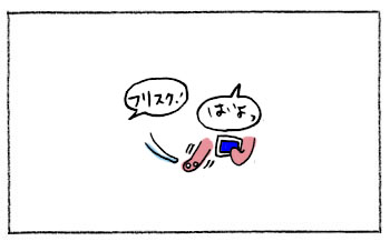b0043728_01168.jpg