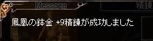 b0103839_13413689.jpg