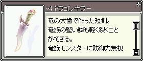 c0031644_0361275.jpg
