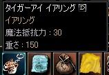 f0057350_17424040.jpg