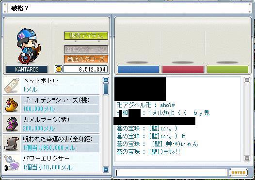 f0106752_1365495.jpg