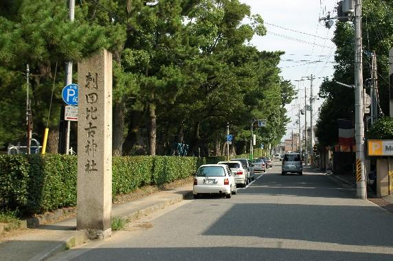 徳川ゆかりの地を訪ねて  1_b0093754_0513467.jpg