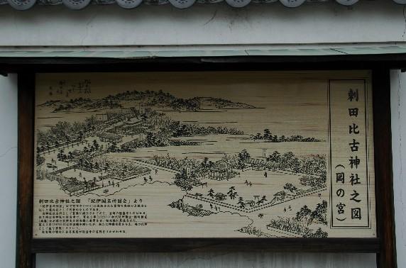 徳川ゆかりの地を訪ねて  1_b0093754_051451.jpg