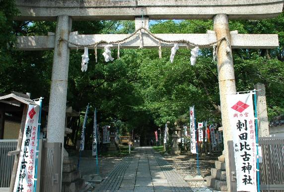徳川ゆかりの地を訪ねて  1_b0093754_0515772.jpg
