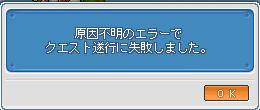 f0097467_4515530.jpg