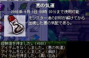 f0097467_4521089.jpg