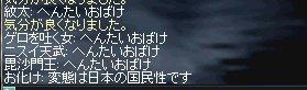 b0107468_1224073.jpg