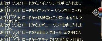 b0107468_122439.jpg