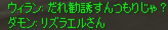 b0078274_1464261.jpg