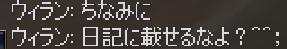 b0078274_1481352.jpg