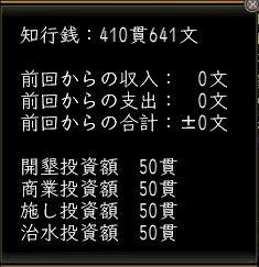 d0080483_1355418.jpg