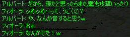 c0056384_1621934.jpg