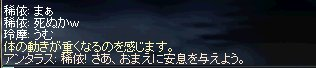 b0078004_8405045.jpg
