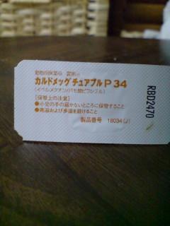 a0074110_0205447.jpg