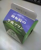 b0020111_20323362.jpg