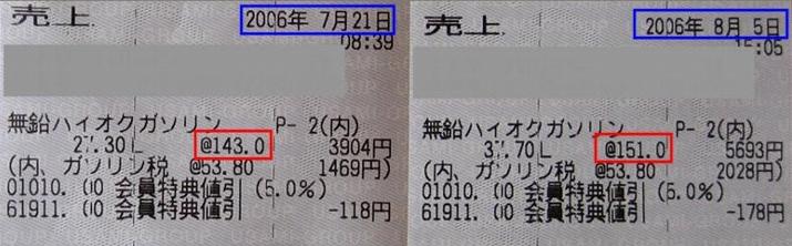 b0002914_1632348.jpg