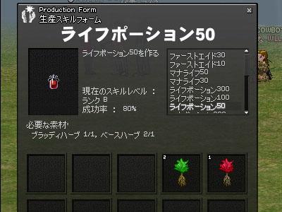 c0036319_12472948.jpg