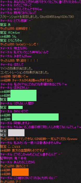f0079719_24030100.jpg