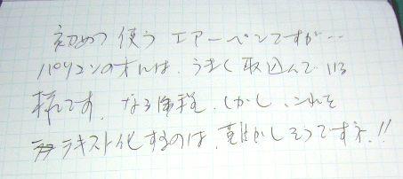 f0100920_1204799.jpg